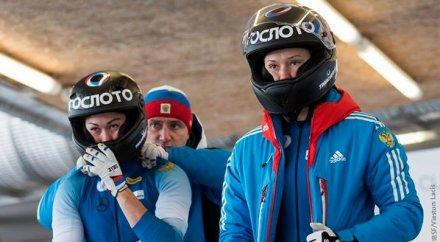 При поддержке «Гослото» российская сборная по бобслею и скелетону стала второй на чемпионате Европы